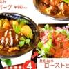 レスポワール・ドゥ・カフェ - 料理写真:レストランの味をそのままご家庭で。