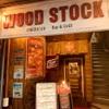 Wood Stock - メイン写真: