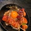 焼鶏あきら - 料理写真: