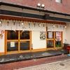 大衆酒場 本山ヒャッポ - メイン写真: