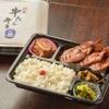 牛たん料理 閣 - メイン写真: