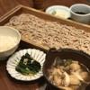 YAMAGATA おさけとおりょうり DAEDOKO - 料理写真: