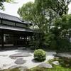 蘇山荘 - メイン写真: