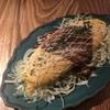 レモンサワーバル ウオキン - 料理写真: