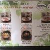 美食焼肉トラジ 葉菜 - メイン写真: