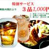 Chinese Dining ナンテンユー - メイン写真: