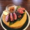 炭火 牛たんの檸檬 チカチカ - メイン写真: