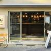かめじま商店 - メイン写真: