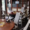 焼肉 スタミナ苑 - メイン写真: