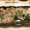 ちゃこ - 料理写真:限定! 沖縄直送          やんばる豚のガツ刺し
