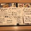 とれたて北海道 - メイン写真: