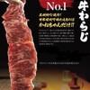 焼肉屋 かねちゃん 至粋亭 - メイン写真: