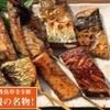炭火焼専門食処 白銀屋 - メイン写真: