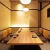 全席完全個室居酒屋 大分の台所 みどり屋 - メイン写真: