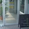 焼肉だるま - 内観写真:玄関バリヤフリーです