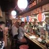沖縄ん家 てりとりー - メイン写真: