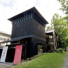 吉野本葛 天極堂 - 外観写真:賑やかな大通りから少し外れており、四季折々の風景が楽しめる落ち着いたお店です。