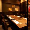 最高級A5神戸牛専門店 新宿 牛龍 - メイン写真: