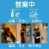 天王 - メイン写真: