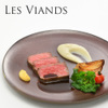 Brasserie & Bar La Gare - 料理写真: