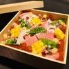 なか田 - 料理写真: