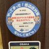 福島酒場 おお㐂 - メイン写真:
