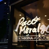 Paco meralgo - メイン写真: