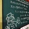 たぬき  - メイン写真:
