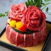 京町家の黒毛和牛一頭買い焼肉 市場小路 - メイン写真: