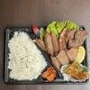 焼肉三松 - 料理写真:T&D 特上弁当¥1880
