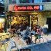 本格スペイン料理&ステーキハウス CASA DEL RIO - メイン写真: