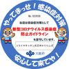 ソライロキッチン天王寺inてんしば - メイン写真: