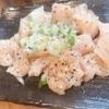 焼肉 らくはち - 料理写真:ミノ