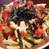 焼肉 らくはち - 料理写真:チョレギサラダ