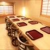 料理屋 真砂茶寮 - 内観写真:【土の間】3名〜8名様 琉球畳と一枚板