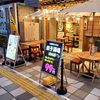 浜松餃子 浜太郎 - メイン写真: