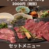 コニクヤマ - メイン写真: