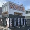 上州麵処 石川商店 - メイン写真: