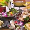 チーズ & ワイン みんなのイタリアン - メイン写真: