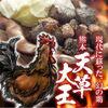 九州居酒屋 博多天神もつ鍋 永山本店 炎の陣 - メイン写真: