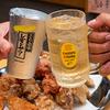 からあげやカリッジュPremium - ドリンク写真:酒+唐揚げ(レモンサワー、ハイボール)乾杯