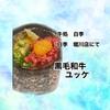 焼肉 白李 - メイン写真: