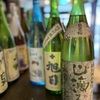 酒菜 ほくら - メイン写真: