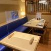 酔灯屋 - 内観写真:仕切り付きテーブル席
