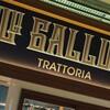 トラットリア フラテッリ ガッルーラ - メイン写真: