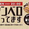 魚屋がはじめた旨い居酒屋 夢酒場 魚昇本店 - メイン写真: