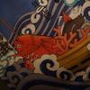 魚じょんがら べたなぎ - 内観写真:'べたなぎ'という言葉は元々漁師言葉から始まりました。