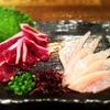 大分の鳥料理とお酒 如水 - 料理写真:耶馬渓(やばけい)鶏のムネ肉と砂肝の刺身。九州のお醤油&柚子こしょうでどうぞ☆