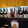 ととまる - ドリンク写真:鹿児島の芋焼酎沢山用意しています。濃い目で480円中心です。