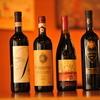 アローラ - 料理写真:ワインも豊富にあります